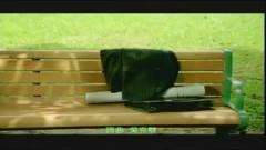 把心拉近 / Kéo Lại Gần Nhau - Ngô Khắc Quần