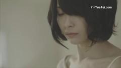 Negai - Yuka Masaki, KJ