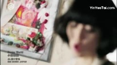 Soupy World - Yasuha Kominami