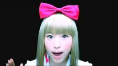 Plastic Doll - Aira Mitsuki