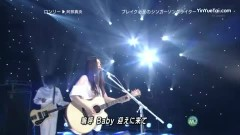 Lonely (Live Music Station) - Mao Abe
