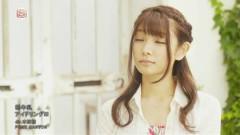 Ichigo Gyunyu - Idoling!!!