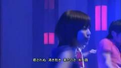 Karada No Kanata(Live) - AAA, Beyond