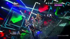 Racer (120810 Music Bank) - Chaos
