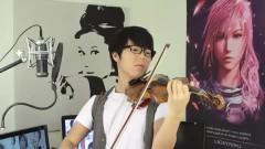 Eyes Open (Violin Cover) - Jun Sung Ahn