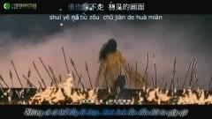 Họa Tình (Họa Bì 2 OST) - Diêu Bối Na