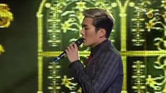 I Hate You (120825 Music Core) - Eru