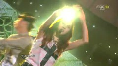 Only One (120825 Music Core)