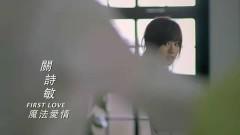 魔法愛情 First Love / Tình Yêu Ma Thuật - Quan Thi Mẫn