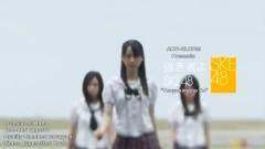 Tsuyokimono yo - SKE48