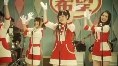 Kibou Sanmyaku (Dance ver)