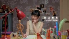 Synchro Tokimeki - Mayu Watanabe