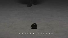 斬立決 / Death Row - Châu Bách Hào