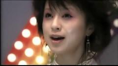Negaigoto - Ami Suzuki