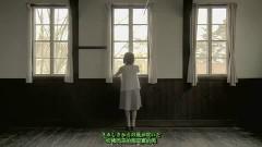 Neighbor spring - Anri Kumaki