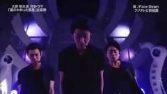 Face Down (Live) - Arashi
