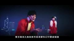I Love Hong Kong - Lâm Hân Đồng, Lý Trị Đình