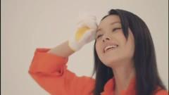 start line - Kotobuki Minako