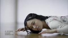 My Stride - Kotobuki Minako