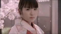 Sakura Mankai (Sakura nadeshiko Ver.) - Sakura Gumi