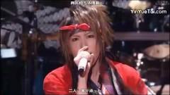 Uso (Hikari Live) - SID