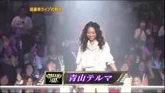 Soba ni iru ne & Koko ni Iru yo (live) - Aoyama Thelma, SoulJa