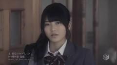 Shirogumi - Caravan, NMB48