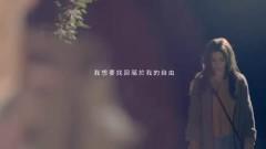 不敢哭 / Không Dám Khóc - Lương Tâm Di