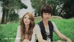 U & ME - Ngô Trinh Lâm