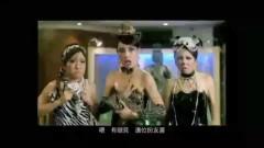 絕代雙嬌 / Tuyệt Đới Song Kiều - Ngô Vũ Phi, Đặng Lệ Hân