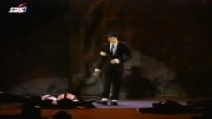 Dangerous-You Are Not Alone (Soul Train Awards 1995)