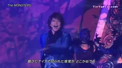 MONSTERS (FNS 2012)