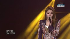 I Will Show You(130113 Kbs Open Concert) - Aliee