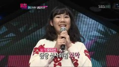 Rolling In The Deep (Kpop Star Season 1) - Park Ji Min