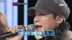 Because Of You (Kpop Star Season 2) - Two Thousand Won