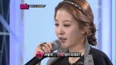 My Everything (Kpop Star Season 2) - Andrew Choi