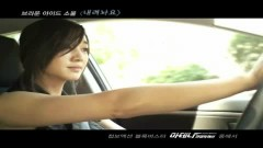 Put It Back (Athena OST) - Brown Eyed Soul