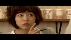 Page One Ver.2 (Coffee House Ost) - SG Wannabe, Ock Ju Hyun