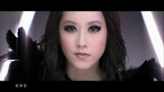 黑天鵝 / Black Swan - Hứa Tuệ Hân