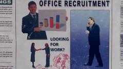 Get A Job - Gossip