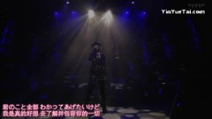Your Best Friend (live) - Mai Kuraki