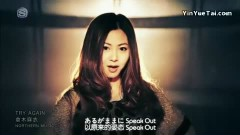 Try Again - Mai Kuraki