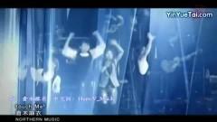 Touch Me! (live) - Mai Kuraki