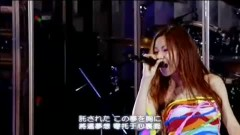 Be With You (live) - Mai Kuraki