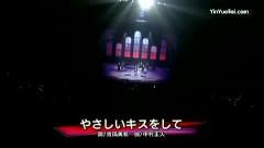 Yasashii Kiss Wo Shite (live) - DREAMS COME TRUE