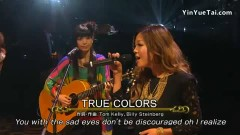 True Colors (FNS) - Mai Kuraki