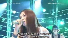 SUMMER TIME GONE (Music Station) - Mai Kuraki