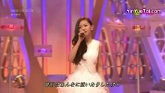 Tomorrow Is The Last Time (Music Japan) - Mai Kuraki