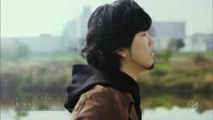 Goodbye Isaac - Motohiro Hata
