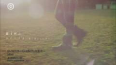 Whistle ~Kimi to Sugoshita Hibi~ - Miwa